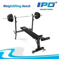 Press wide bench flat fitness weight lifting bench