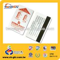 plastic pvc magnetic card Manufacturer