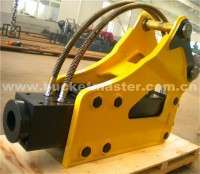 VIBRATORY HAMMER Heavy Construction Equipment