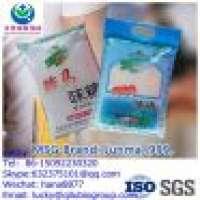 99 monosodium glutamate MSG  Manufacturer