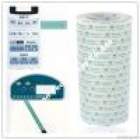 Double sided PET tape Manufacturer