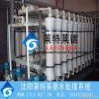 Soybean Protein Concentration and Separation Equipment Manufacturer