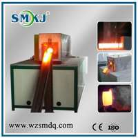 Electric Metal Induction heating Furnace