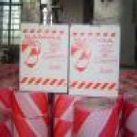 Automobile Insulation Tapes and CAUTION TAPE Manufacturer