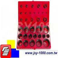 NBR Assorted Rubber liugong Ring Kit