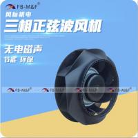 Centrifugal Ventilation Cooling Fans Manufacturer
