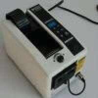 Nylon Elastic Tape and Auto tape dispenser Manufacturer