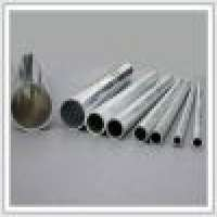 Aluminum pipe Manufacturer
