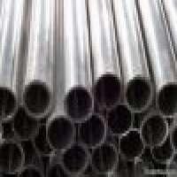 aluminium tube&pipe Manufacturer