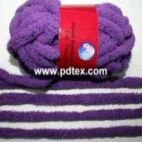 025nm polyesterluex chenille yarn Manufacturer