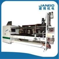 Fabric roll cutting machine Manufacturer