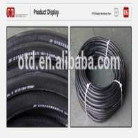 Hydraulic hose seamless pipe Manufacturer