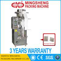 automatic household washing powder packing machine Manufacturer
