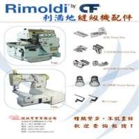 Rimoldi sewing machine parts Manufacturer