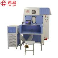 Automatic Weighing Feather Filling Machine SCR1P3G Manufacturer