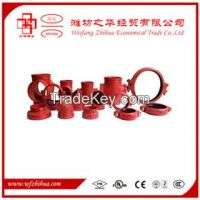 FM UL approval ductile iron pipe couplings Manufacturer
