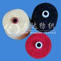 Dyed chenille yarn Manufacturer