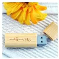 wooden usb box flash pen drive usb