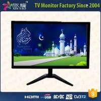 rotatable screen 19 inch curved LED monitor