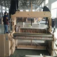Power Loom for Textile Machinery Manufacturer