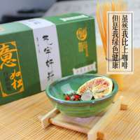 Relieve fatigue tea green tea mint wolfberry lemon combination tea and processing Manufacturer