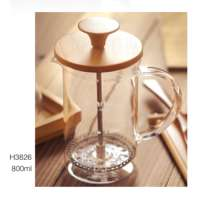 Portable French Press Coffee Brewer Coffee Maker Mug Manufacturer