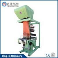 long life span power loom machine