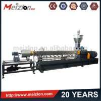 wpc plastic pellet auxiliary machine