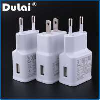 USB Travel Charger Samsung Manufacturer