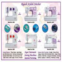Automatic Sewing Machine Manufacturer