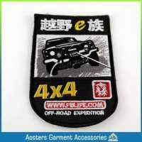 embroidered chapter pocket badge Manufacturer