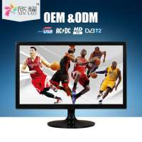 lcd/led Monitors Manufacturer