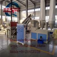 CRUSHER MILL FOAM BOARD AUXILIARY MACHINE