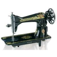 SINGER SEWING MACHINE MODEL 15CH1A Manufacturer