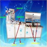 Industrial Soybean milk machine soya milk paneer tofu machine