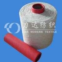 Arylic chenille yarn Manufacturer