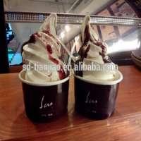 Vanilla flavor soft Ice Cream Powder