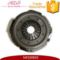 car clutch pressure plate and cover
