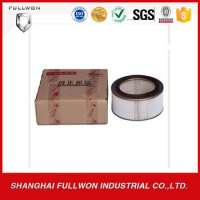 Chenglong air filter system KW2410 Manufacturer