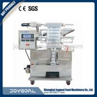 of weighing food vertical nut packaging machine great  Manufacturer