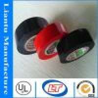 Reinforcement Tape and Use PVC electrical tape Manufacturer