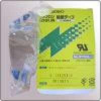 Plastic Adhesive Tape and nitto adhesive tape Manufacturer