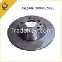 Brake Disc Bajaj Manufacturer