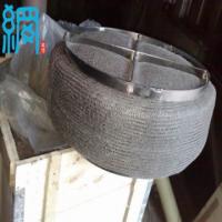 Wire Mesh Demister Pad Column Internals Manufacturer