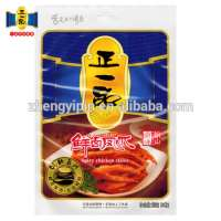 Chinese cuisine packaged claws from frozen chicken