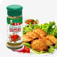25g single herbs and spices cumin powder cooking meat