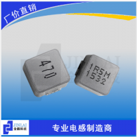 0615 series of integrated molding inductance Manufacturer