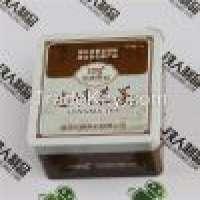 Empty tin plate tea metal box Manufacturer