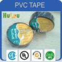 adhesive pvc insulation tape Manufacturer