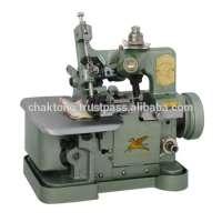 Household/ Domestic/ Mini Overlock Sewing Machine